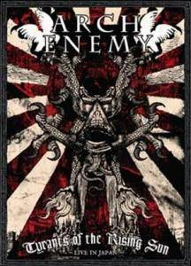 Arch Enemy: Tyrants Of The Rising Sun - Live In Japan (DVD + 2-CD) - Bild 1