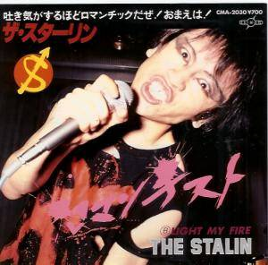 Cover - Stalin, The: Romantist