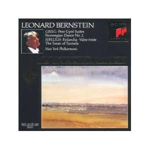Leonard Bernstein: Royal Edition No. 32 Of 100, The - Cover