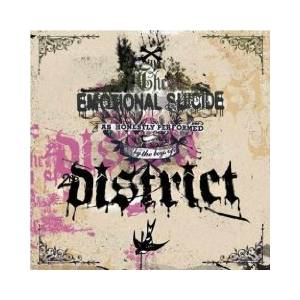 Cover - 2nd District: Emotional Suicide