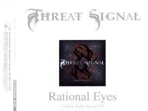 Cover - Threat Signal: Rational Eyes