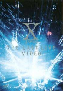 X Japan: Last Live Video, The - Cover