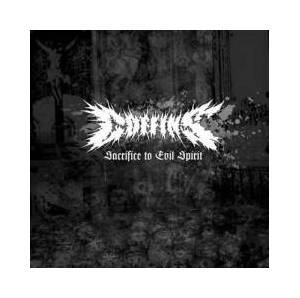 Coffins: Sacrifice To Evil Spirit - Cover