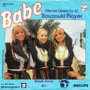 Cover - Babe: (Never Listen To A) Bouzouki Player
