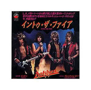 Cover - Dokken: Into The Fire