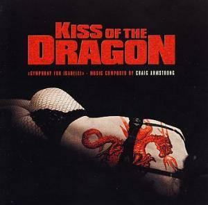 Cover - Craig Armstrong: Kiss Of The Dragon