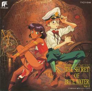 Cover - Shirō Sagisu: Secret Of Blue Water Vol. 2, The