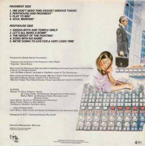 Heaven 17: Penthouse And Pavement (LP) - Bild 2