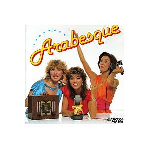 Arabesque: Arabesque (Best One) - Cover