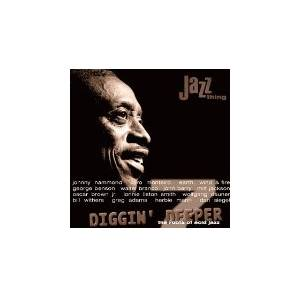 Cover - Dan Siegel: Diggin' Deeper - The Roots Of Acid Jazz Volume 7