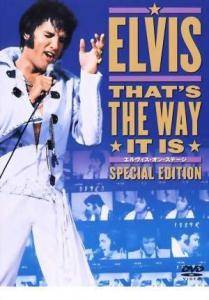 Elvis Presley: That's The Way It Is - Cover