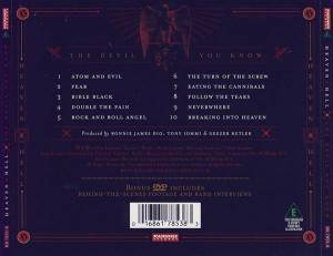 Heaven & Hell: The Devil You Know (CD + DVD) - Bild 3
