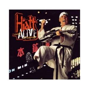 John Hiatt & The Guilty Dogs: Hiatt Comes Alive At Budokan? - Cover