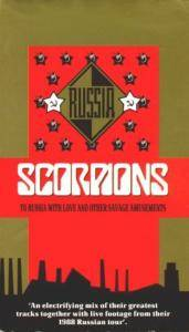 Scorpions: To Russia With Love And Other Savage Amusements - Cover