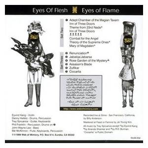 Secret Chiefs 3: Eyes Of Flesh, Eyes Of Flame - Cover