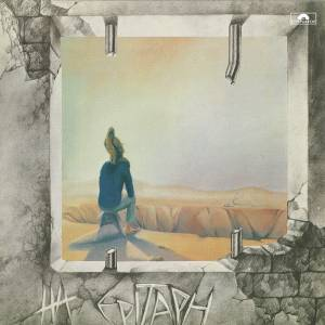 Epitaph: Epitaph - Cover