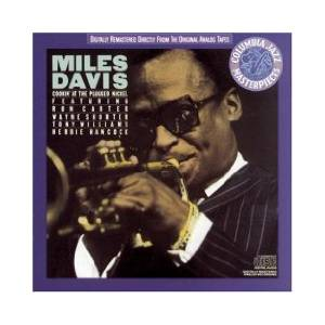 Miles Davis: Cookin' At The Plugged Nickel - Cover