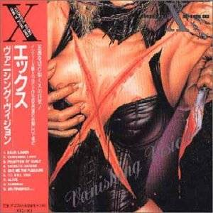 X Japan: Vanishing Vision - Cover