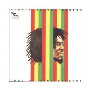 Cover - Dennis Brown: Joseph's Coat Of Many Colours