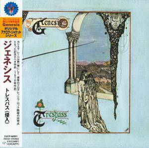 Genesis: Trespass (CD) - Bild 1