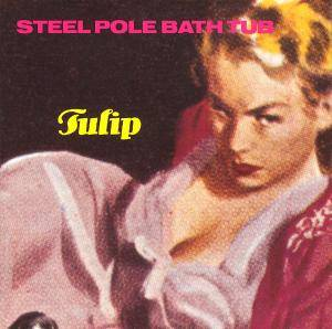 Steel Pole Bath Tub: Tulip - Cover