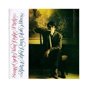 Cover - Van Dyke Parks: Song Cycle