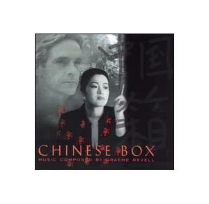 Graeme Revell: Chinese Box - Cover