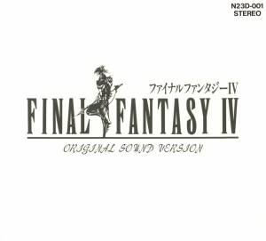 Cover - Nobuo Uematsu: Final Fantasy IV - Original Sound Version