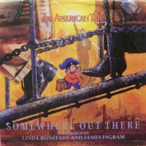 Cover - James Ingram: American Tail, An