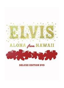 Elvis Presley: Elvis, Aloha From Hawaii - Cover