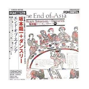 Cover - Ryūichi Sakamoto: End Of Asia, The