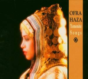 Cover - Ofra Haza: Yemenite Songs