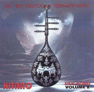 Cover - Kitarō: Silk Road - Volume 2