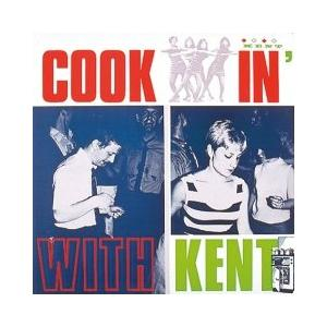 Cookin' With Kent - Cover