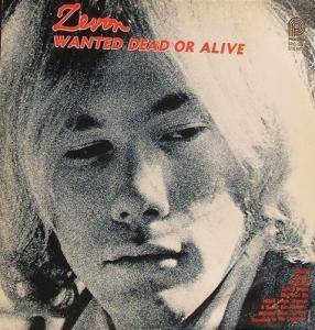 Warren Zevon: Wanted Dead Or Alive - Cover