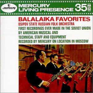 Osipov State Russian Folk Orchestra: Balalaika Favorites - Cover
