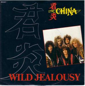 Cover - China: Wild Jealousy