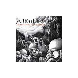 All Out War: For Those Who Were Crucified - Cover