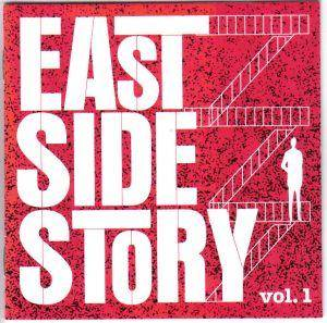 Cover - Go To Blazes: East Side Story, Vol.1