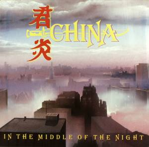 China: In The Middle Of The Night - Cover