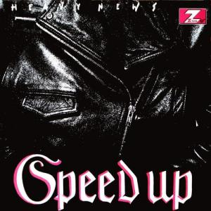Merlin / Headless / Hardholz - Heavy News - Speed Up