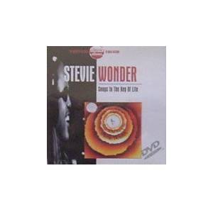 Stevie Wonder: Songs In The Key Of Life - Cover