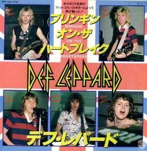 Def Leppard: Bringin' On The Heartbreak - Cover