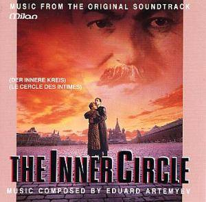 Cover - Edward Artemyev: Inner Circle, The