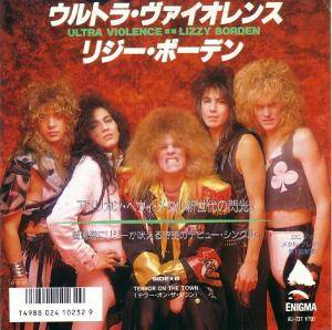 Cover - Lizzy Borden: Ultra Violence