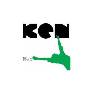 KEN: Stop! Look! Sing Songs Of Revolutions! - Cover