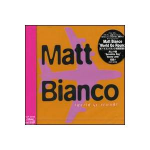 Cover - Matt Bianco: World Go Round (Spanish Version)