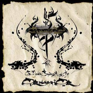Orphaned Land: The Never Ending Way Of ORwarriOR (CD) - Bild 1
