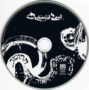 Orphaned Land: The Never Ending Way Of ORwarriOR (CD) - Bild 5