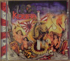 Iron Kobra: Battlesword (Mini-CD / EP) - Bild 2